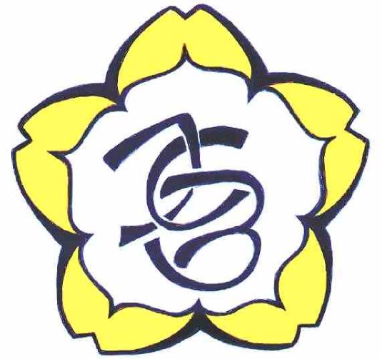 Judo Club Blumberg  e.V. 1972 logo